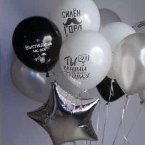 Композиция из 13 шаров и 1 звезды №593 - Фото 57